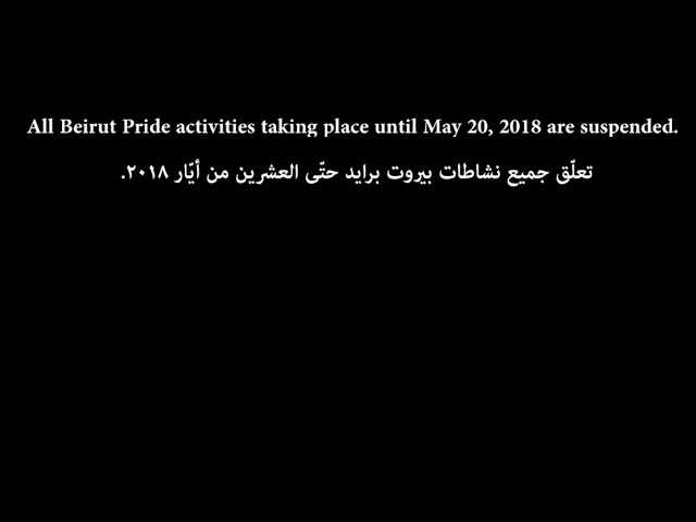 Lebanon's Gay Pride Week Brought to Halt After Crackdown
