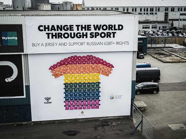 Danish Sportsbrand hummel Launches LGBTQ Jersey