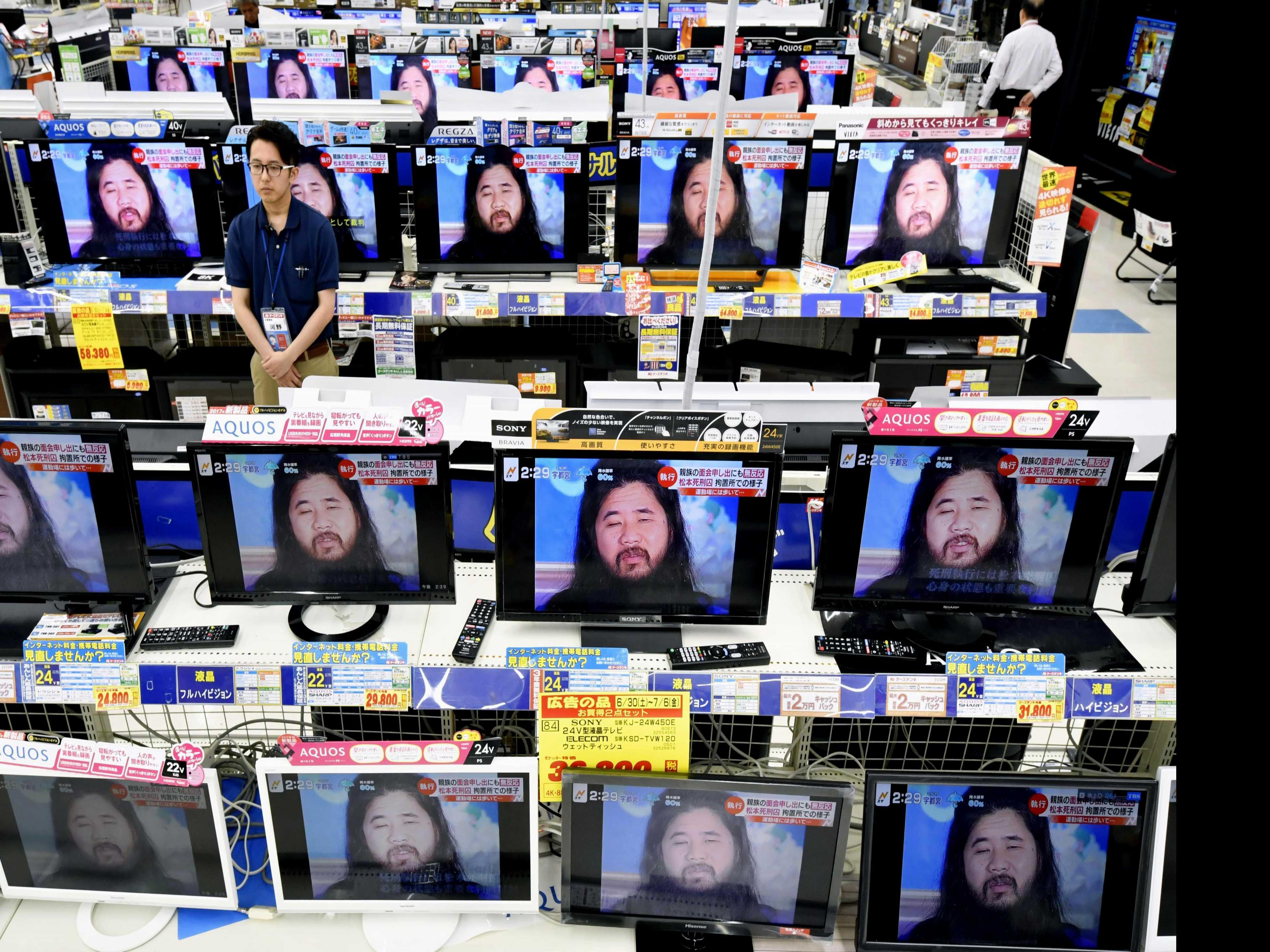 Japan Cult Leader's Hanging Closes Chapter on Shocking Crime