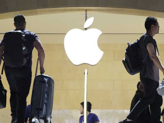 Financial Fruit: Apple Becomes 1st Trillion-Dollar Company