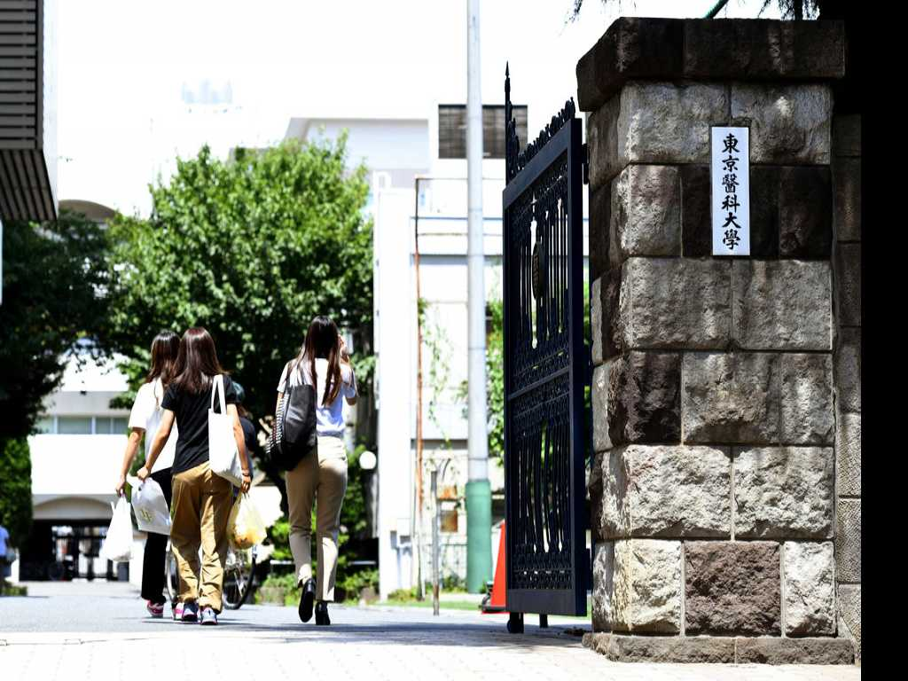 Japan Medical School Confirms Altering Scores to Limit Women