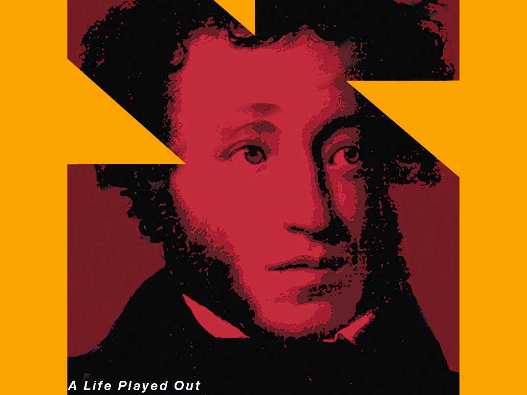 Review :: Pushkin