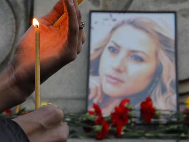 Bulgaria Probes EU Funds Misuse After Slaying of Journalist