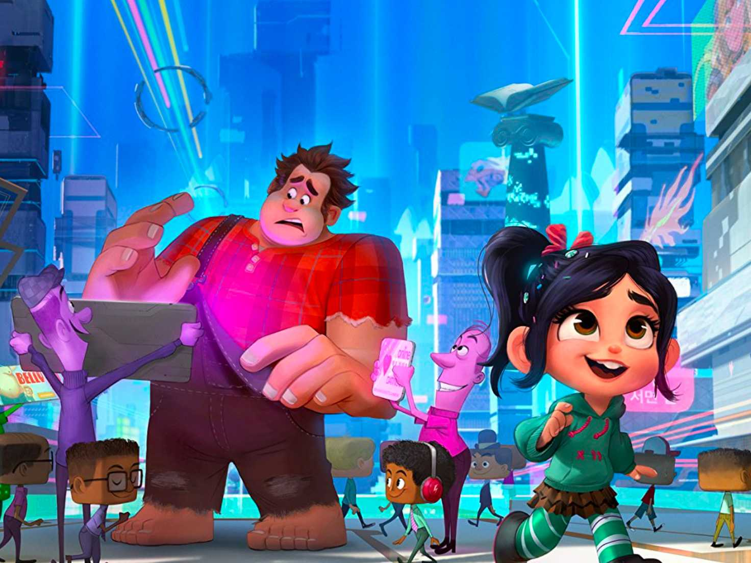Review :: Ralph Breaks The Internet
