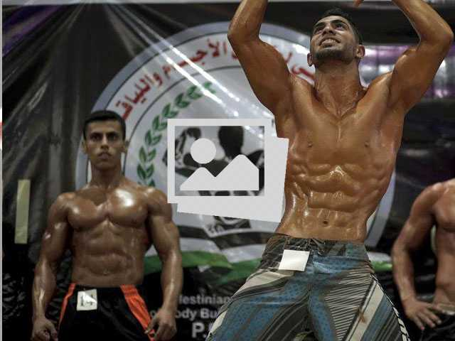 Look: Bodybuilding Competition in Gaza City