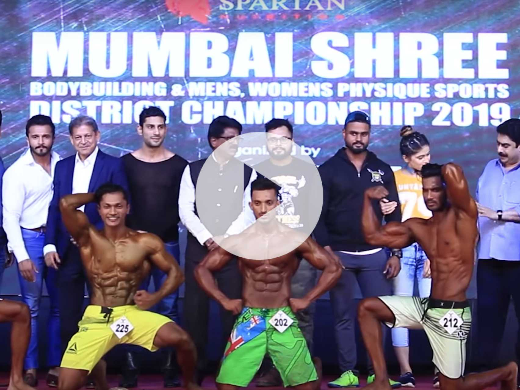 Watch: Mumbai Shree 2019 Physique Competition