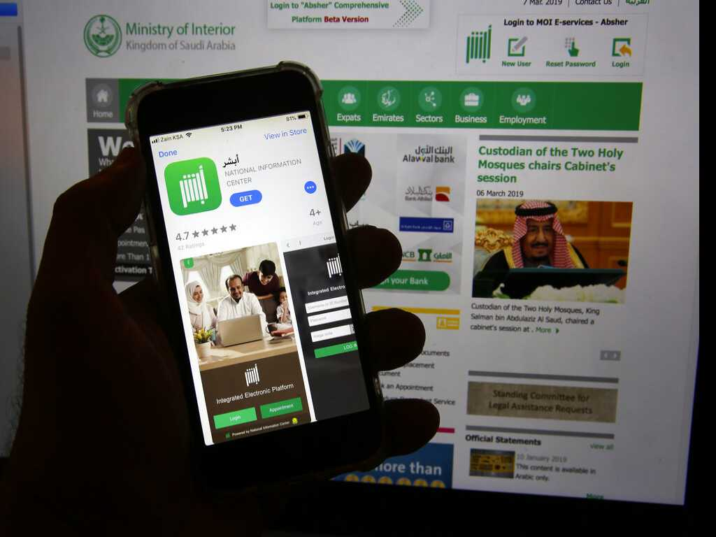 Saudi App Critized for Feature That Controls Women's Travel