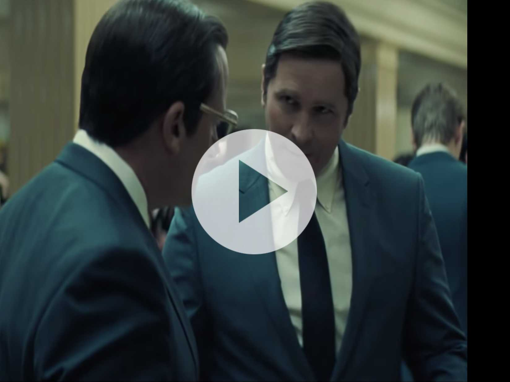 Watch: Musical Number Cut from 'Vice' Released Online