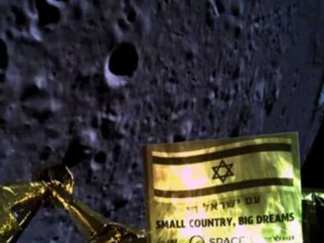 Israeli Nonprofit Vows New Moon Mission After 1st Crashes