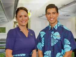 Hawaiian Airlines Celebrates 'Ha'aheo' Through Inclusivity and Innovation