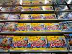 Board Game Maker Hasbro to Cut Plastic Use in Toymaking