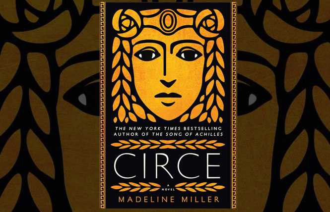 Monsters & Gods: Circe's story