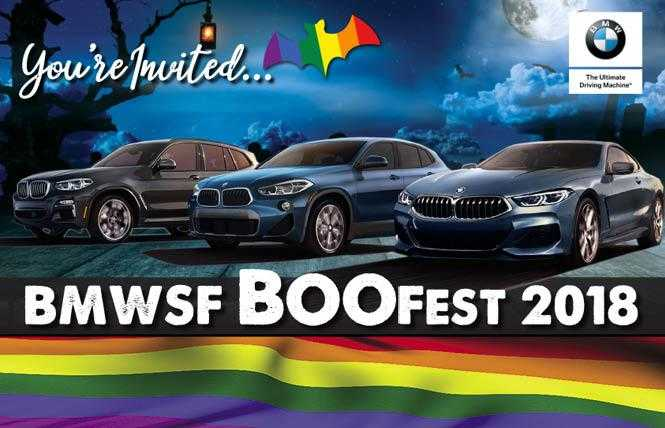 BOO FEST at BMW of San Francisco