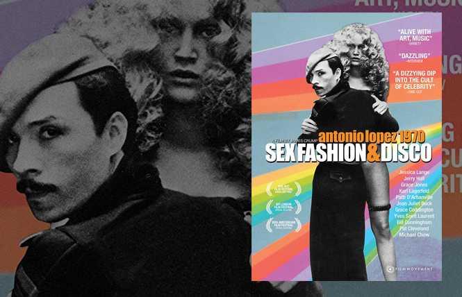 Celebrity disco fashion icon Antonio Lopez