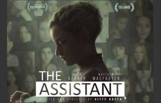 Office monster: 'The Assistant'