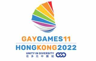 Gay Games registration postponed a year