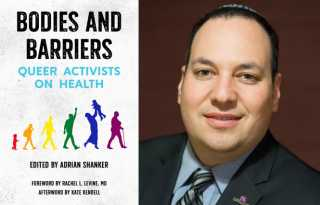 Bodies and Barriers: new anthology shines light on queer health