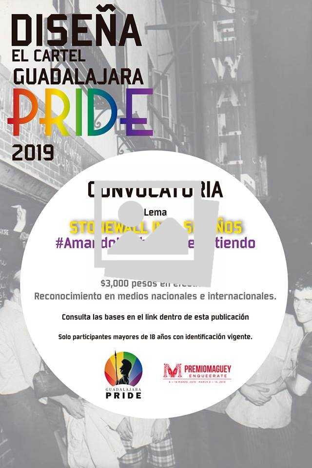 Diseña el Cartel Guadalajara Pride 2019