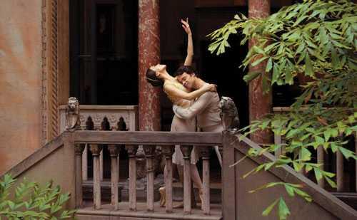 Romeo & Juliet has Grace & Flair